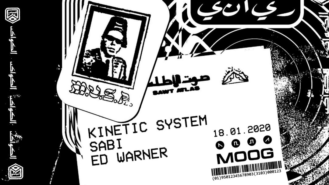 MUSA ليلة التسمية: KINETIC SYSTEM + SABI + ED WARNER event cover