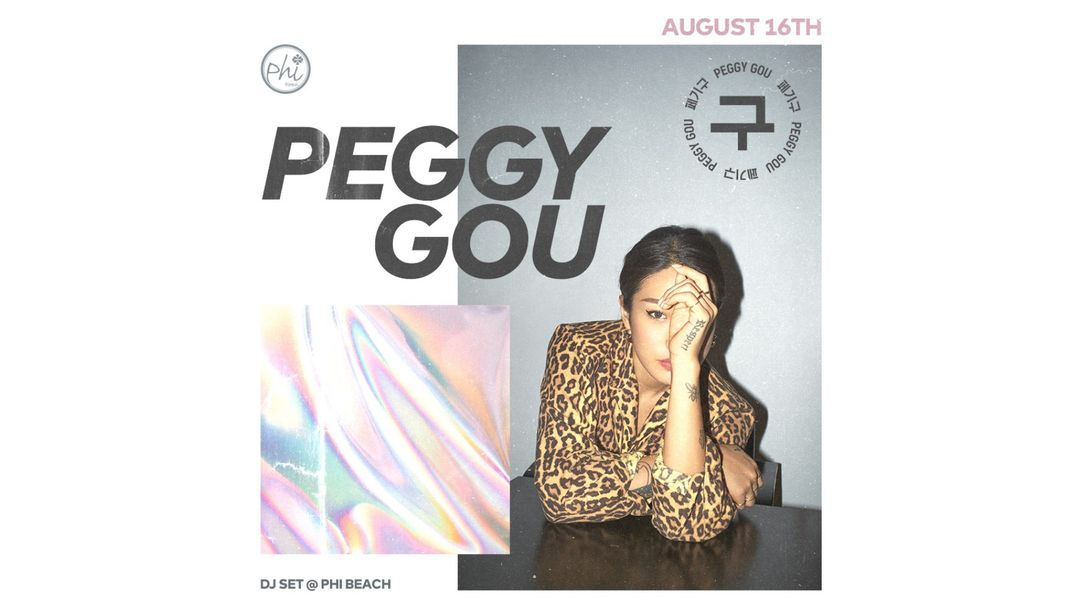 Capa do evento Peggy Gou