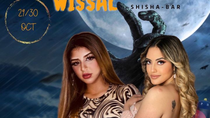 Cover for event: SARECOOL & WISSAL (meh_boola)