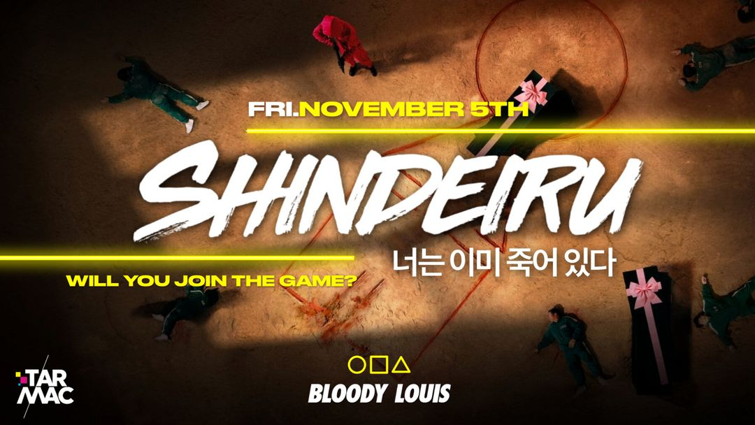 Cartel del evento SHINDEIRU 너는 이미 죽어 있다