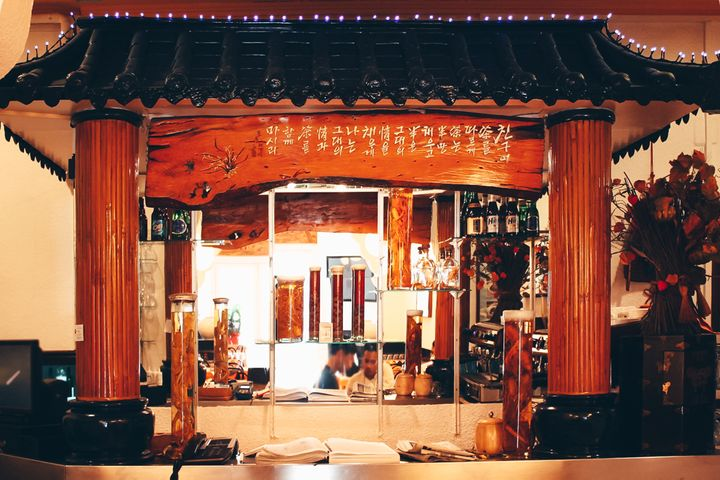 Cover for venue: Seoul
